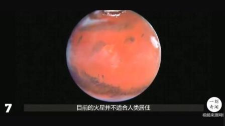 宇宙探索新发现: 火星曾经存在生命, 科学家找到