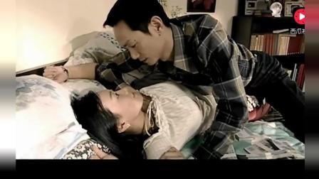 《與青春有關的日子》高洋對李白玲失去耐性, 無恥