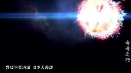 科学探索: 往超大质量恒星扔一铁块儿就能促使恒