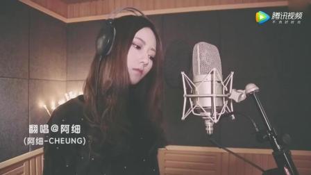 美女翻唱《前任3》主题曲《体面》, 比原唱还美