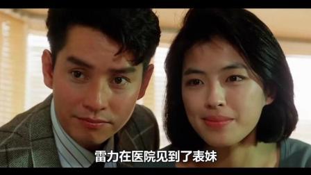 王晶这部搞笑式赌博电影, 全片美女如云且十分养