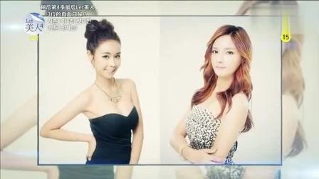 韩国娱乐综艺: 《Let美人 》九月第二期_clip153