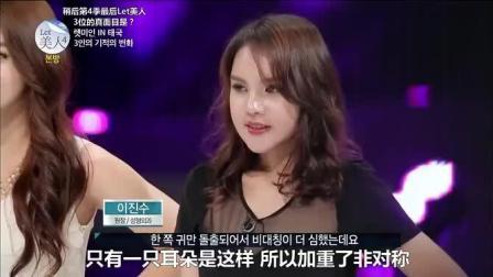 韩国娱乐综艺: 《Let美人 》九月第二期_clip170