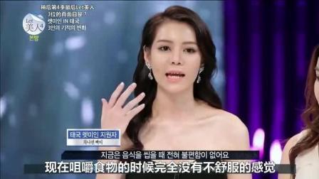 韩国娱乐综艺: 《Let美人 》九月第二期_clip175
