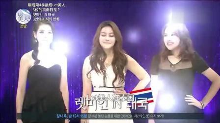 韩国娱乐综艺: 《Let美人 》九月第二期_clip176