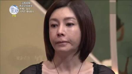 韩国娱乐综艺: 《Let美人 》九月第二期_clip178