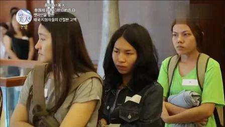 韩国娱乐综艺: 《Let美人 》九月第一期_clip15