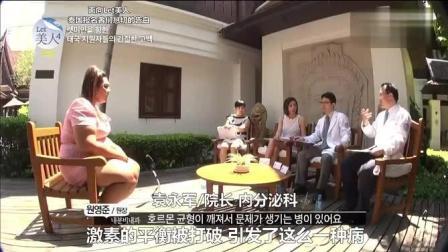 韩国娱乐综艺: 《Let美人 》九月第一期_clip18