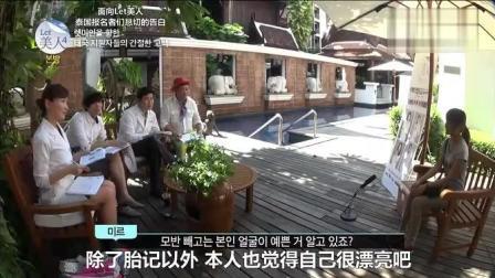 韩国娱乐综艺: 《Let美人 》九月第一期_clip23