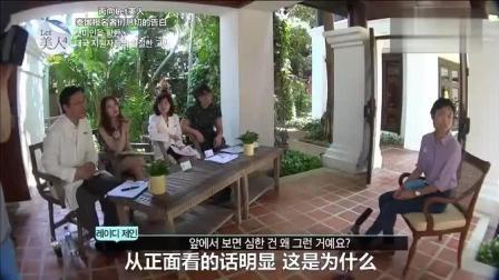 韩国娱乐综艺: 《Let美人 》九月第一期_clip28
