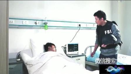 陈翔六点半: 猪小明离奇死亡, 竟然是FBI给蠢死的