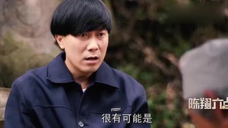 陈翔六点半: 为什么你身上有火锅味? 吃火锅都不