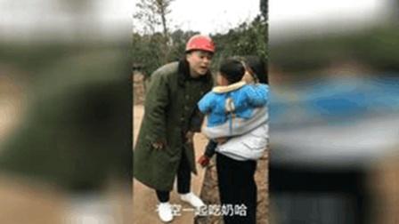 四川方言搞笑视频, 刘二狗泡妞, 太逗了!