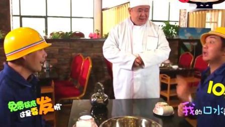 陈翔六点半: 吃完涮锅接着烧烤, 这是奇葩? 那你