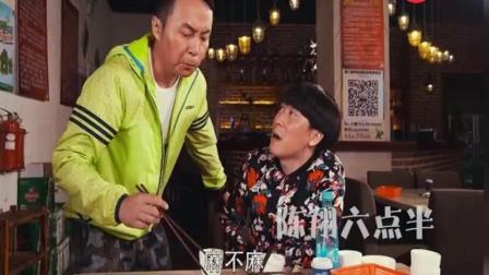 陈翔六点半: 这麻辣汤, 是真麻, 而且是变态麻辣