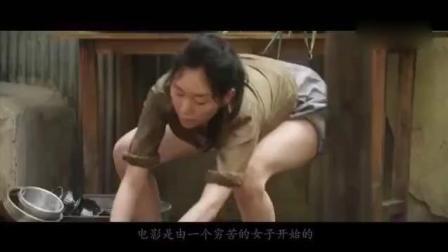 一部韩国绝色电影, 女主美的让人眼花缭乱过目难
