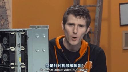 【官方雙語】轉碼顯卡哪家強 加國老萊給你講#Linus談科技