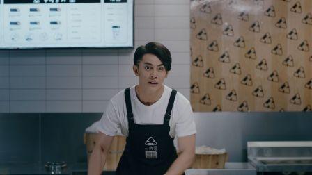 汪东城三角君创意广告2:饿死鬼的解药(导演版