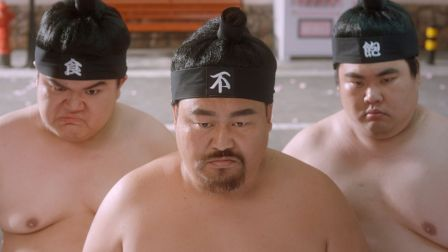 汪东城三角君创意广告1:相扑手的尊严(导演版