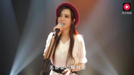 广东美女 翻唱陈慧娴经典歌曲《逝去的诺言》非
