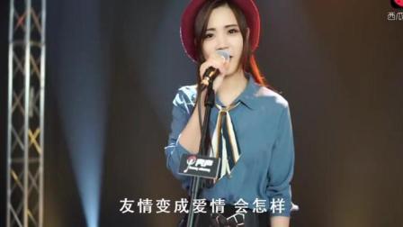 广州美女翻唱神曲《Despacito》粤语版, 真的很好听