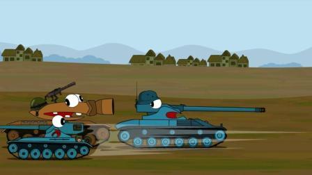 坦克世界搞笑动漫: 大查查与小查查的区别! 合理