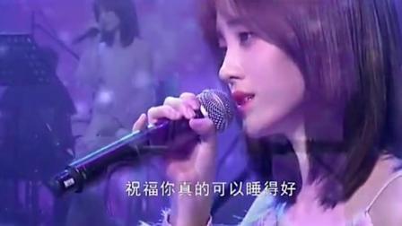 四千年美女鞠婧祎, 翻唱田馥甄《你就不要想起我