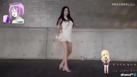 大桥底下有只性感尤物 韩国性感美女主播户外热