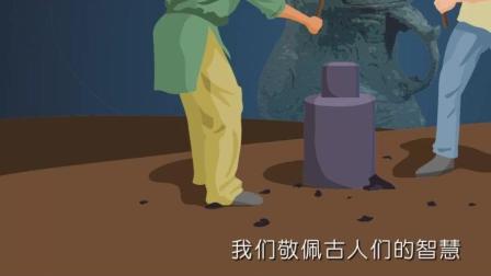 飞碟说: 误会大了! 考古才不是持证盗墓!