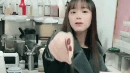 爆笑恶搞奶茶妹静静 美女, 你最喜欢你哪根手指