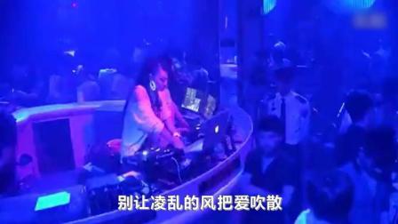 伤感DJ舞曲《北京南站》反复在相遇地点等你出现