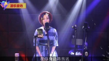 邓丽君经典《漫步人生路》, 美女亮声Open翻唱