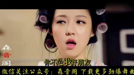 一首《陈小春  别碰我的人》DJ舞曲版 好听至极