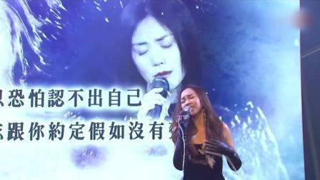 美女歌手江海迦翻唱王菲经典歌《约定》, 听完后