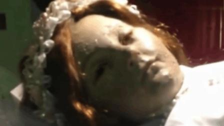 惊悚: 死亡300年的女尸能睁眼? 超惊悚灵异视频曝光!