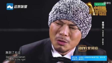 黄明志恶搞大陆歌唱比赛, 和李佳薇《一起飙高音