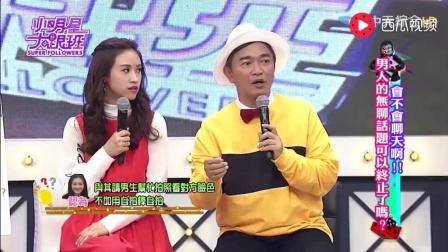 宪哥节目: 一根好的自拍棒, 胜过男人千万个!