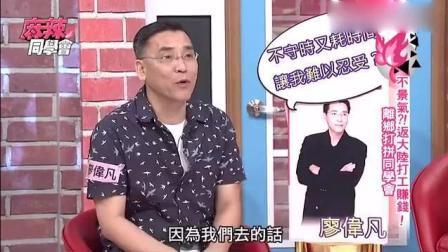 台湾节目嘉宾说大陆综艺节目因为有台湾艺人就