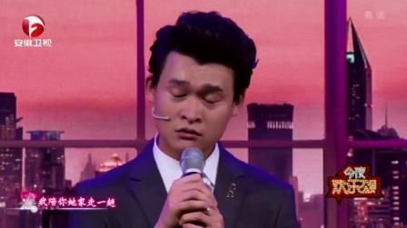 最新流行单曲《我的兄弟》, 小沈龙差点把自己唱