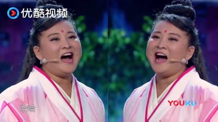 贾玲爆笑模仿大一号版雪姨, 尖锐刻薄比正版还厉