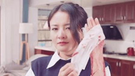 陈翔六点半: 猪小明的老婆真是足智多谋, 猪小明