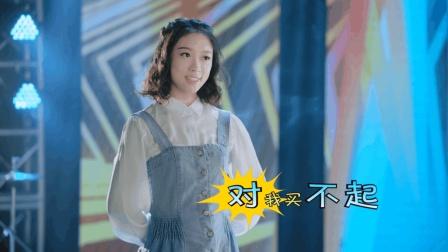 最右APP电视广告: 人气歌手叶炫清创意对战导师王