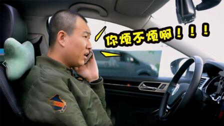 人在烦躁的时候千万不要开车....