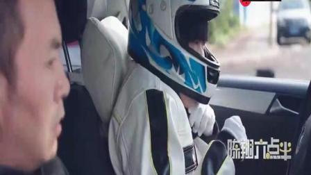 陈翔六点半: 教练车技不太好? 别, 直接飞速上道