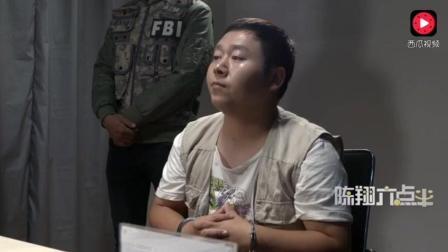 陈翔六点半: 让你们上课玩手机, 让你们不学好