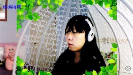 美女翻唱《茶山情歌》唱得真好听!