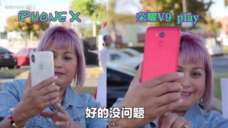 【毒角SHOW】自从歪果仁尝试国产手机的自拍功能  美颜自拍  只服中国手机