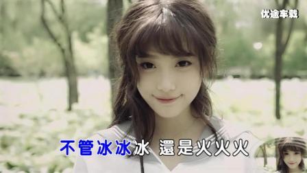 车载DJ - 李贵府-冰火 劲爆舞曲版