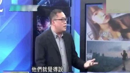 台湾媒体: 大陆正妹橘子哥玩命自拍! 极限运动达