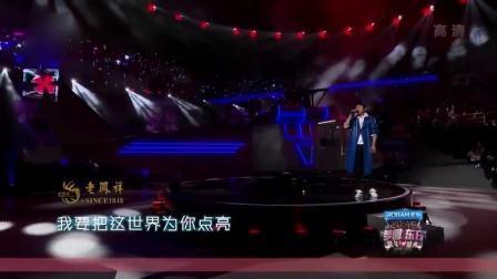 2018跨年晚会: 张杰忘情演唱《年轻的战场》, 气氛